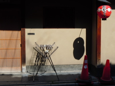 Etsuko1023